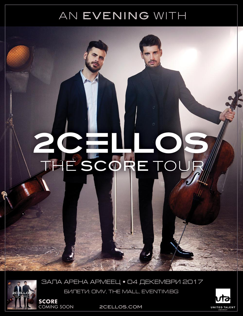 2Cellos | Music Tour