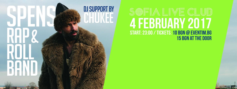 Spens in Sofia Live Club