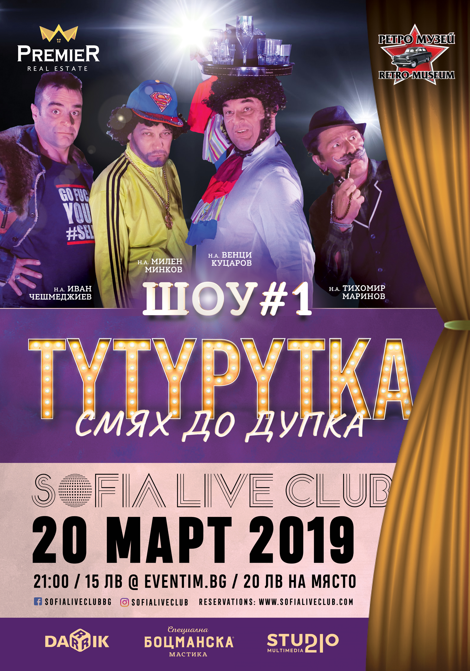 Tuturutka live in Sofia Live Club