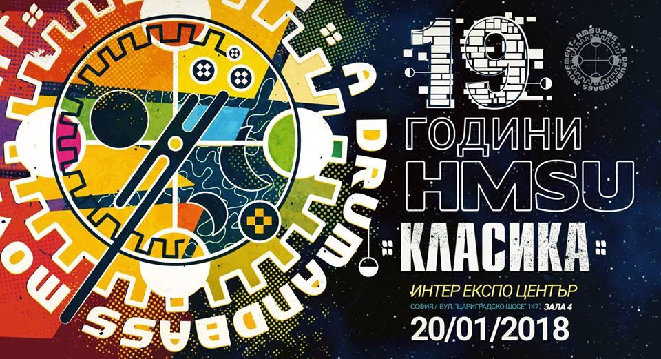 19 years HMSU at Inter Expo Center