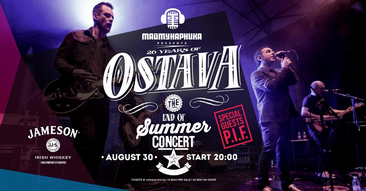 Ostava with concert in Maimunarnika