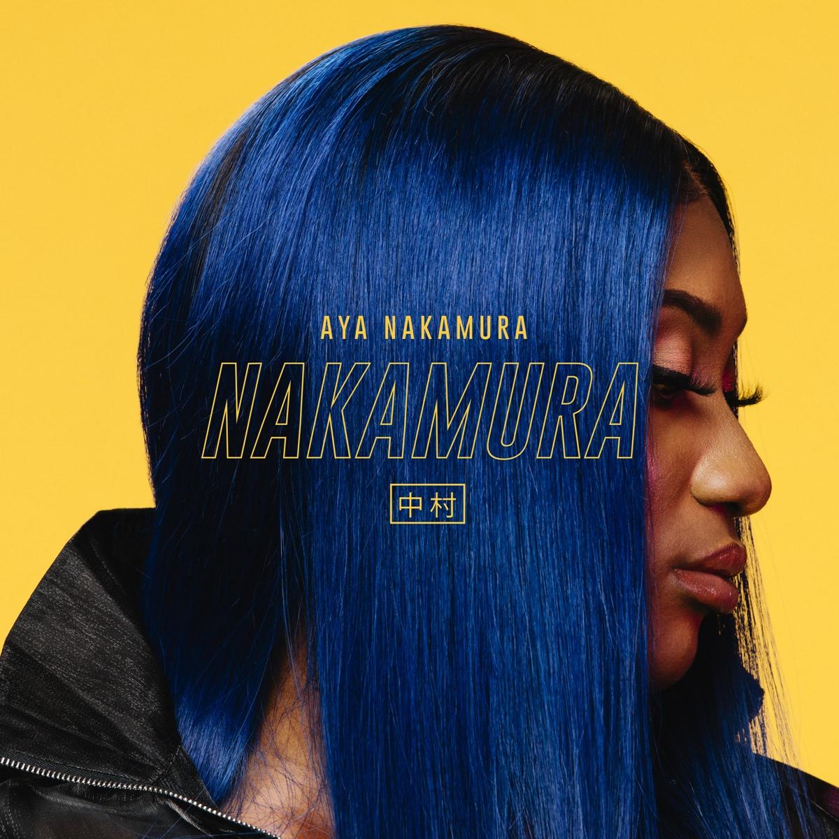 Aya Nakamura - Pookie (Clip officiel)