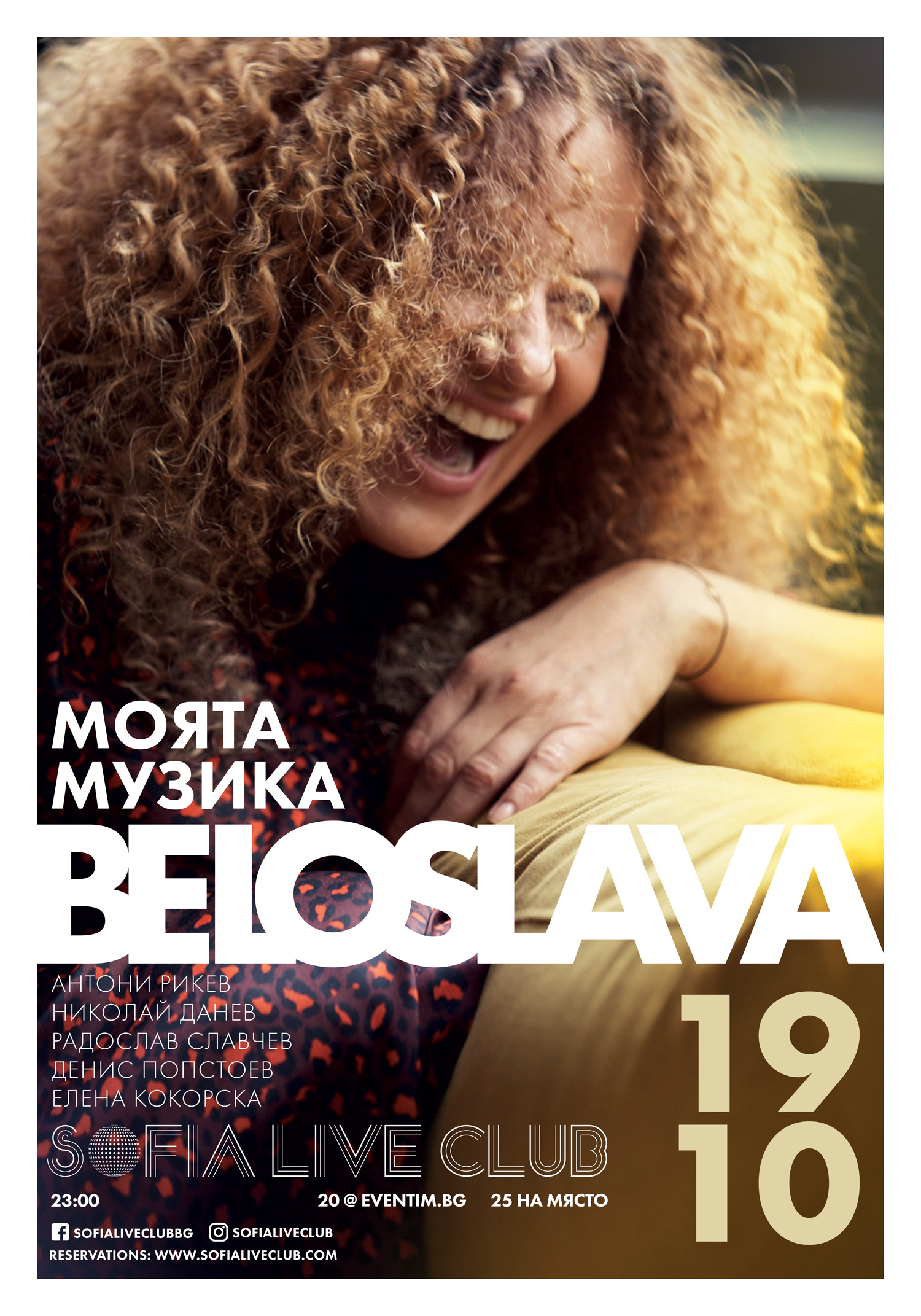 Beloslava live in Sofia Live Club