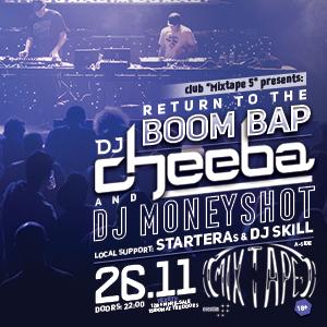 DJ Cheeba&DJ Moneyshot пристигат в София с новото си RETURN TO THE BOOM BAP тур шоу