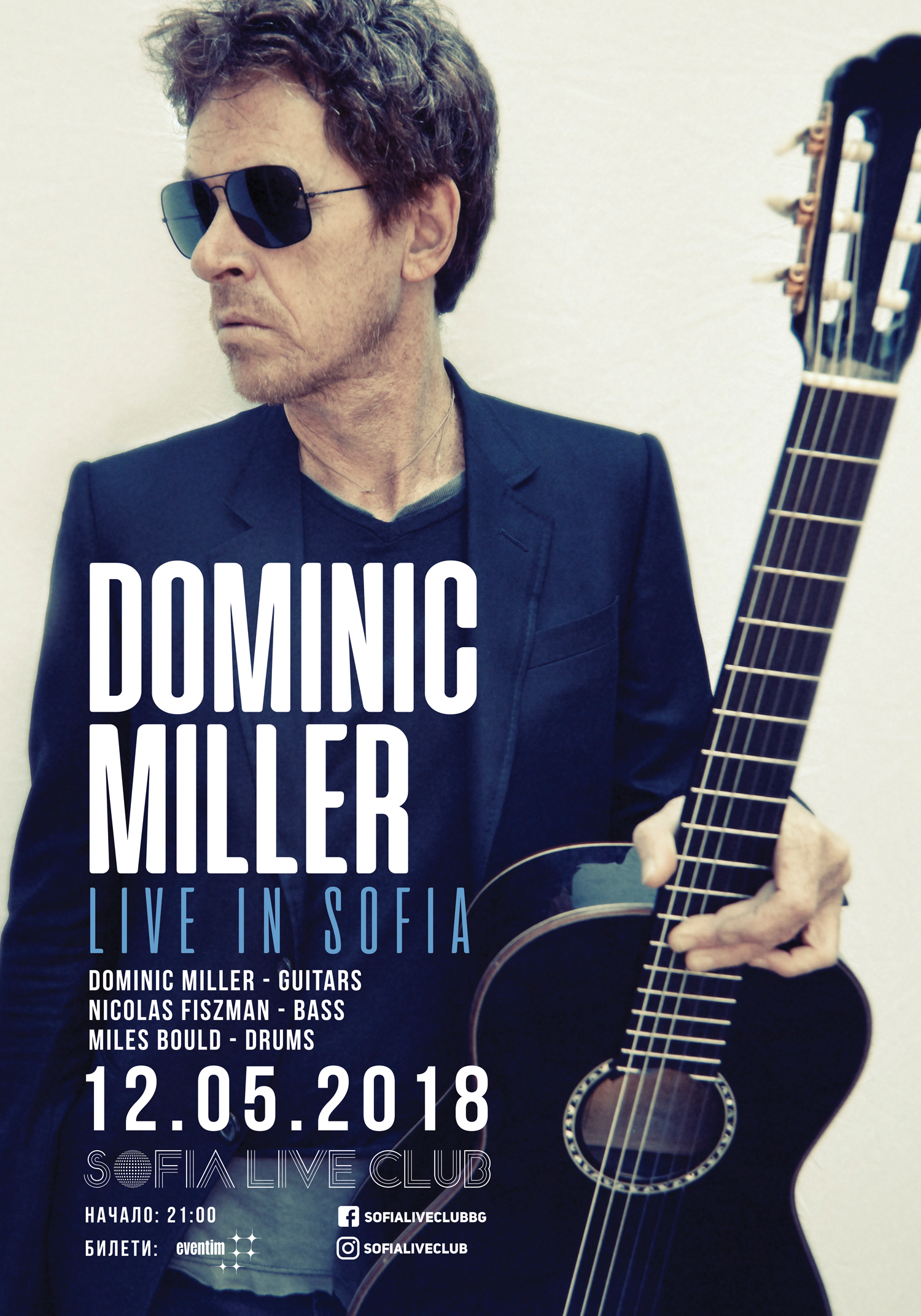 Dominic Miller with concert in Sofia Live Club