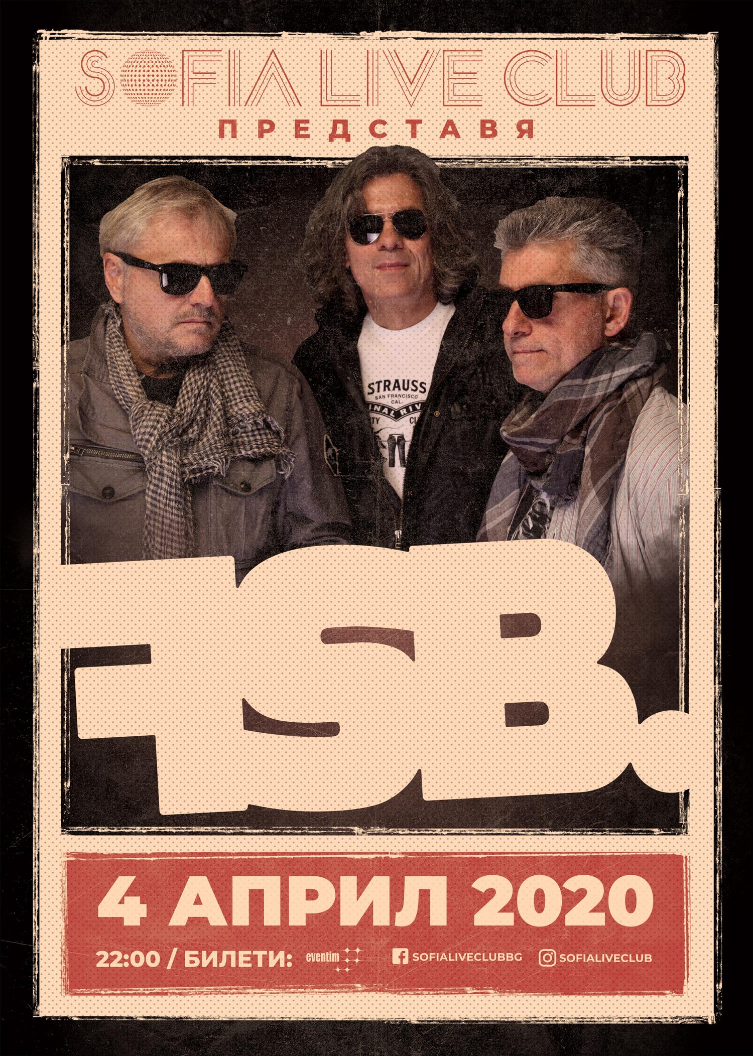 ФСБ с втора дата за клубен концерт - 4 април в Sofia Live Club
