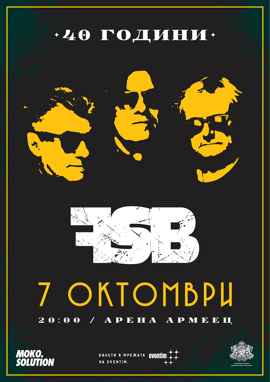 Fsb with concert in Arena Armeec