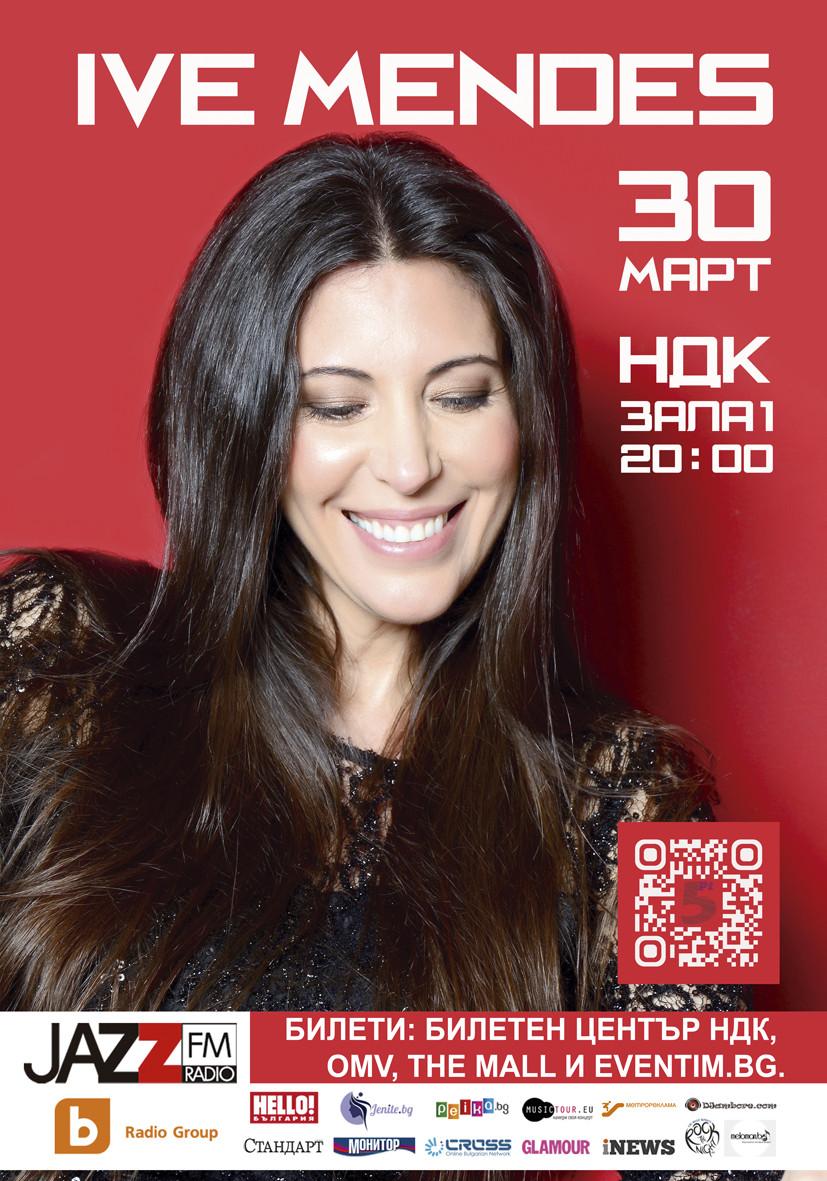 Ive Mendes със специален поздрав към българските си фенове