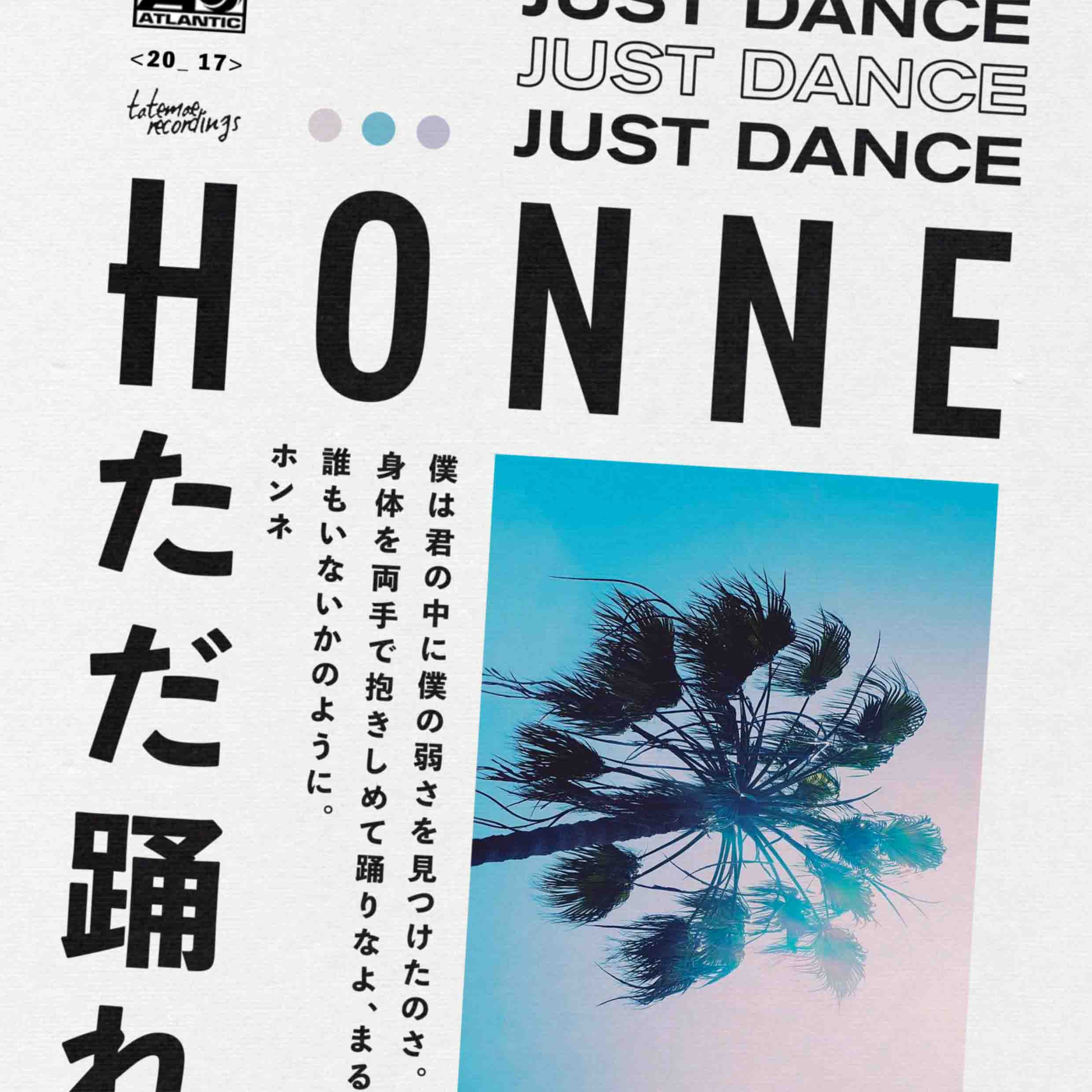 HONNE premiere new track, 'Just Dance'