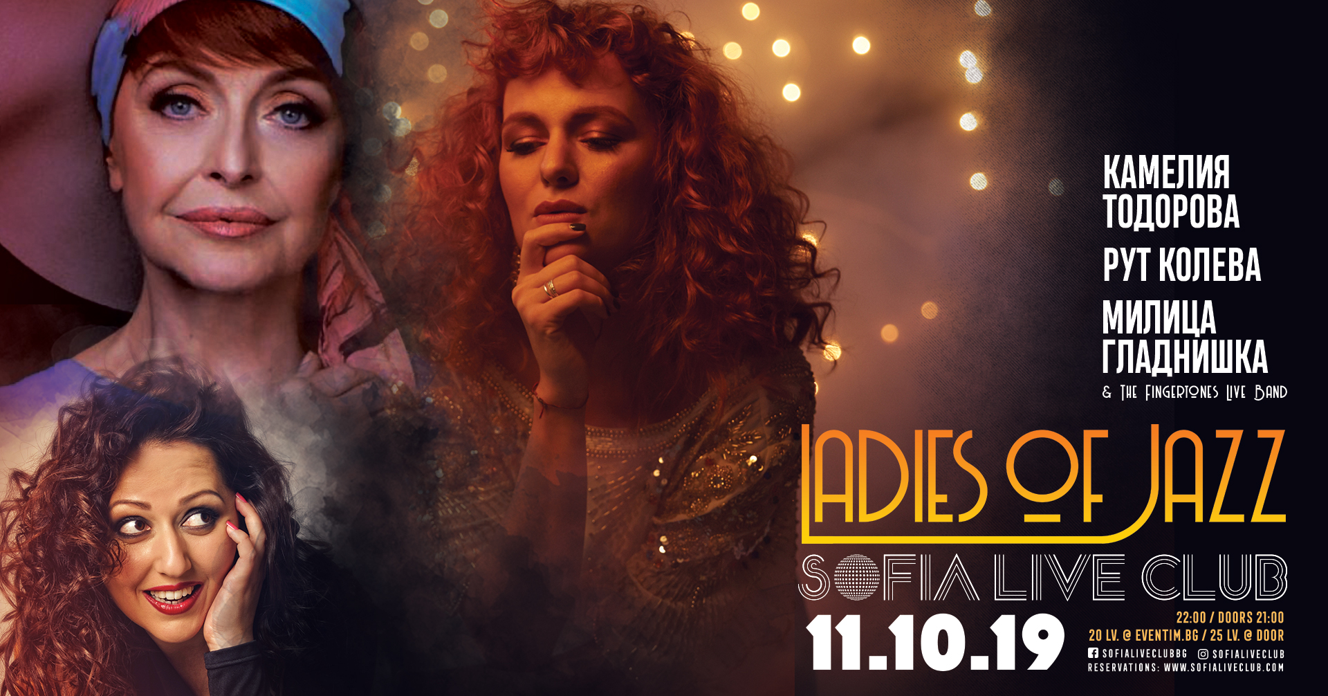 LADIES OF JAZZ in Sofia Live Club