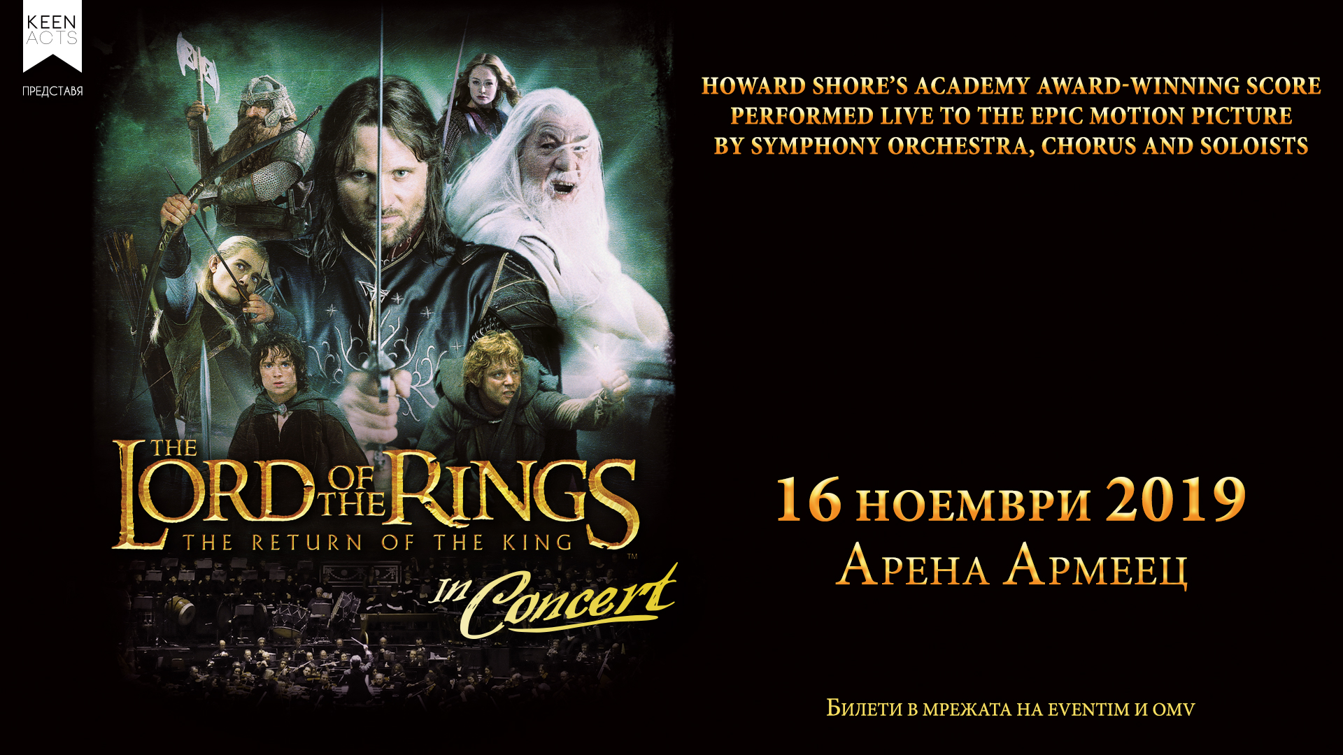LORD OF THE RINGS: THE RETURN OF THE KING IN CONCERT