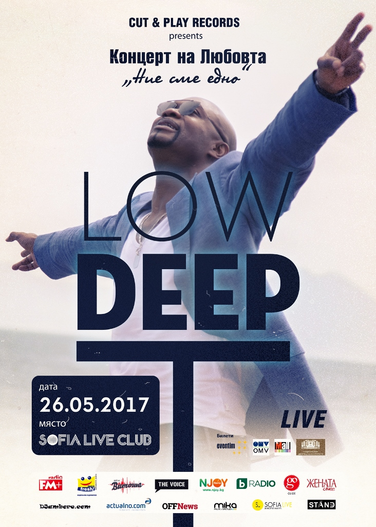 Low Deep T with a new single