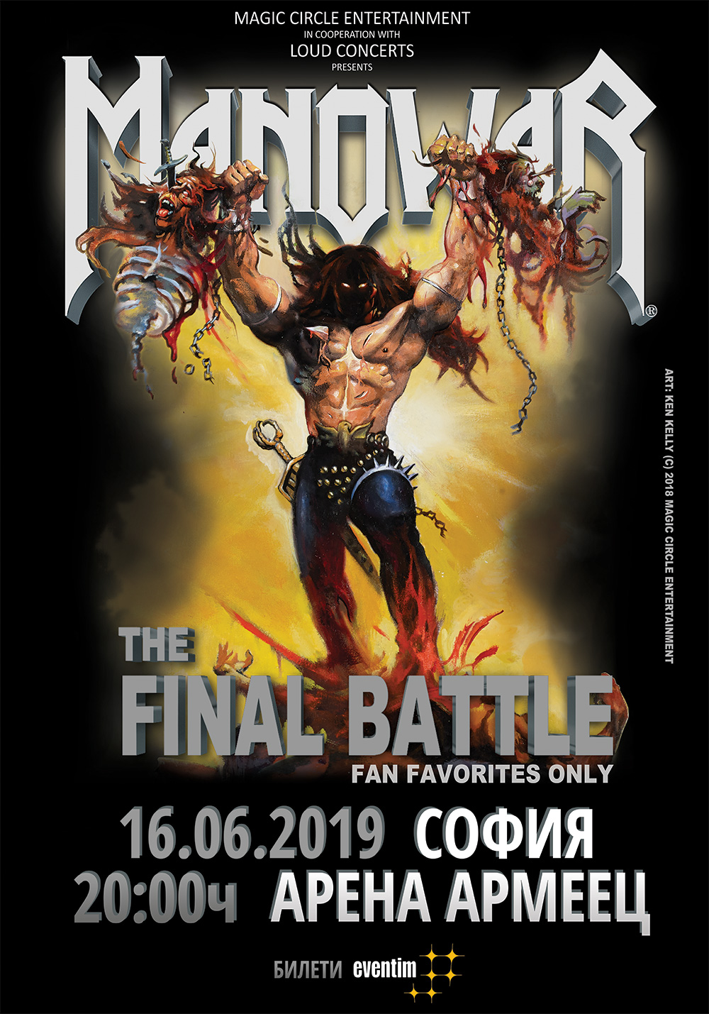 MANOWAR live in Sofia