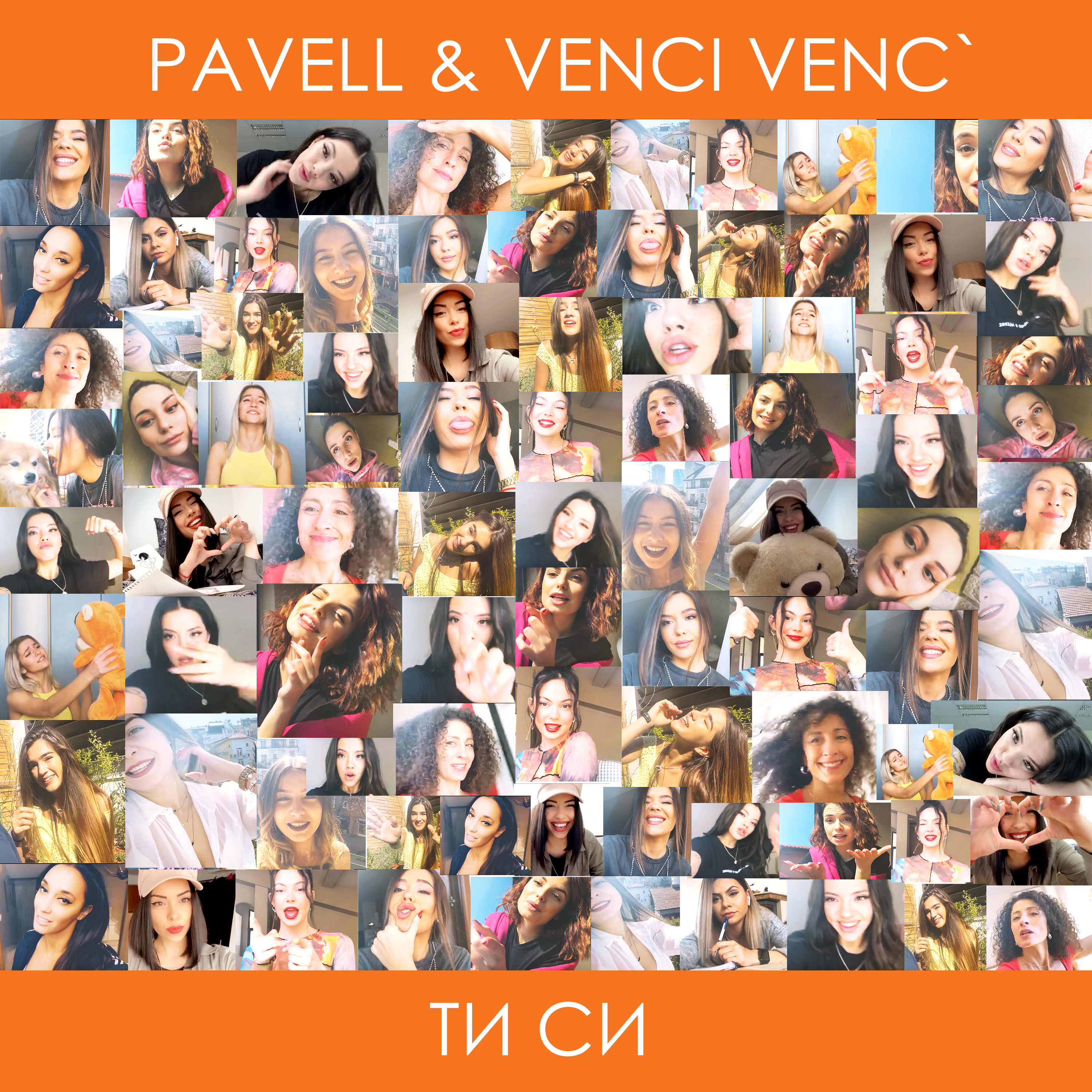 Pavell & Venci Venc' - Ti Si (Official Video)
