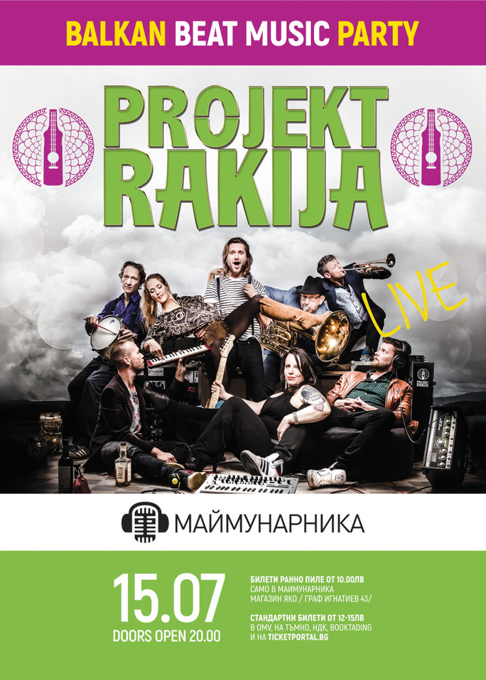 Projekt Rakija with concert in Sofia this Saturday