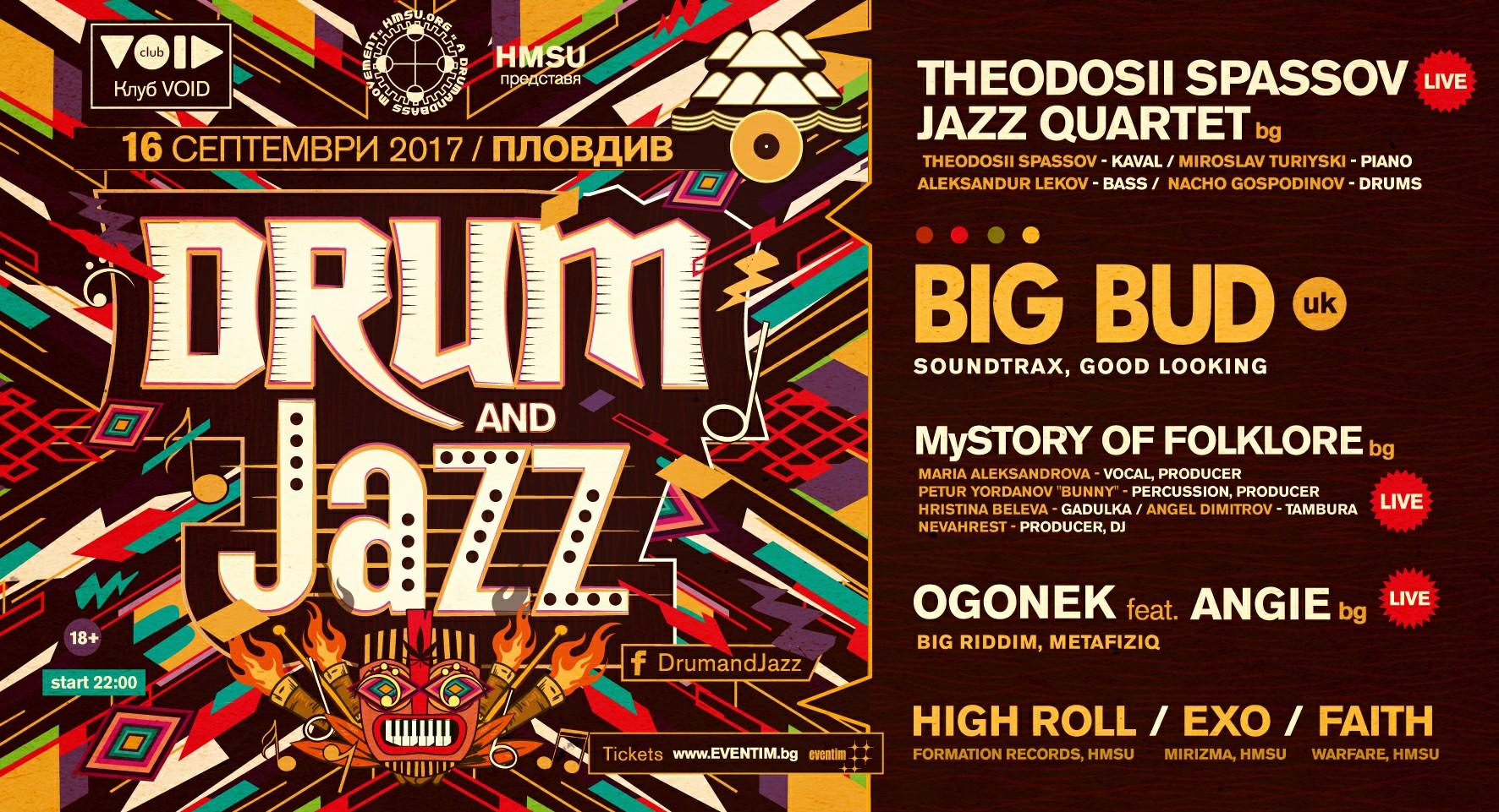 Drum and Jazz