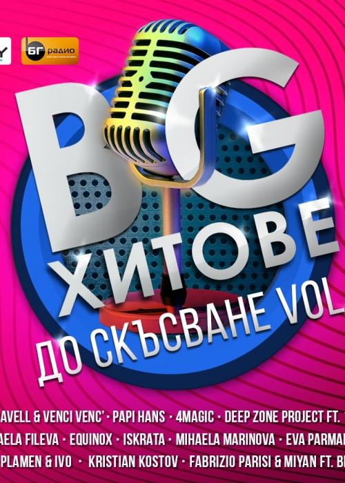 BG HITS Vol. 4