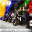"""ROAD TO FAST 9""  Soundtrack - Various Artists"