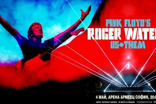 Roger Waters again in Bulgaria