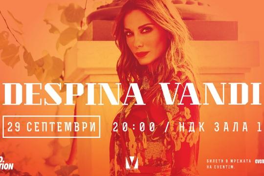Despina Vandi with concert in Sofia