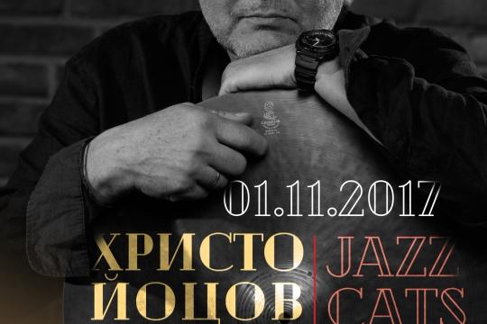 Hristo Yocov Quartet in Sofia Live Club