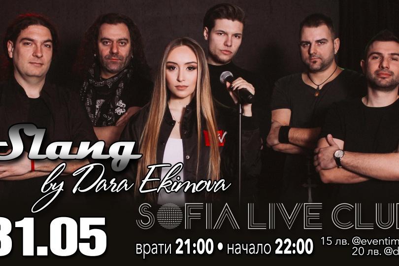 Dara Ekimova live in Sofia Live Club