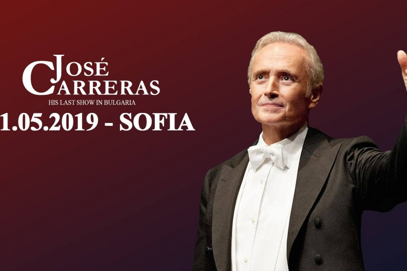 Jose Carreras with concert in Sofia