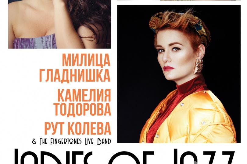 LADIES OF JAZZ in Sofia Live Club