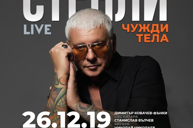 Stenli with concert in Sofia Live Club